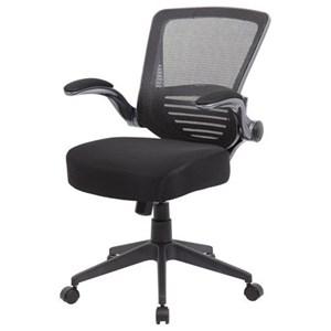 Contemporary Executive Office Chair