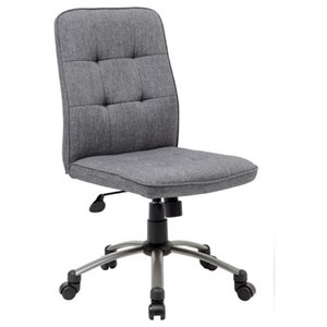 Contemporary Office Task Chair
