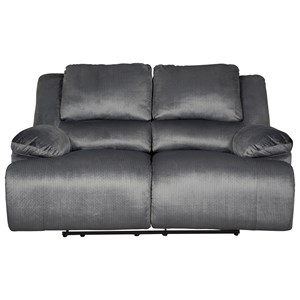 Contemporary Reclining Power Loveseat