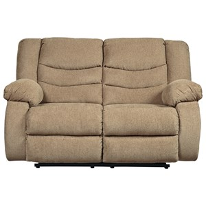 Contemporary Reclining Loveseat