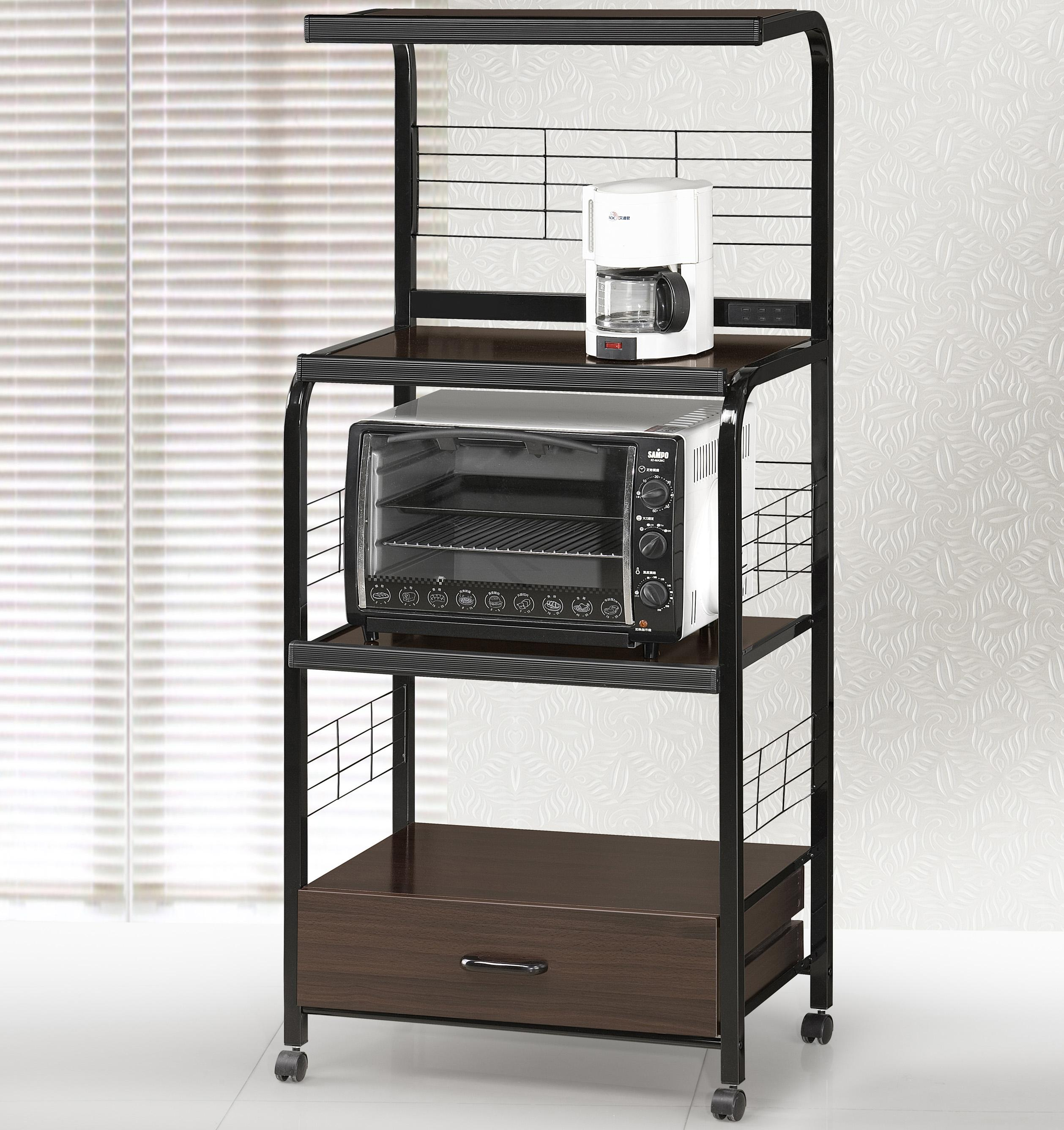 Miscellaneous Kitchen Shelf by Crown Mark at Catalog Outlet